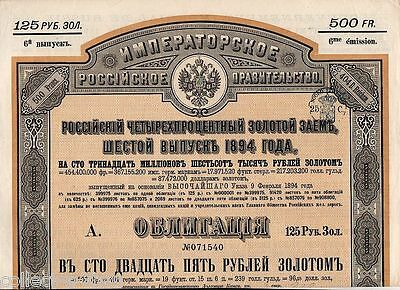 MASSIVE HISTORIC 1894 IMPERIAL RUSSIA BOND w COUPONS PAYABLE in GOLD! XLNT COND