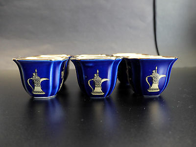 Six Arabian Coffee Cups with Gilt Edged Rims - Made in Japan/Okumura