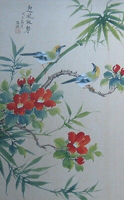 Lovely Antique Chinese Painting On Silk, Birds On Bamboo & Hibiscus, Red Seal