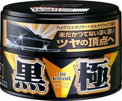 SOFT99 The Kiwami Extreme Gloss Black Hard Wax Carnauba Paste King of Fusso NEW