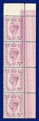 1939 SG470 6d Purple Q22 MNH Strip of 4 Unlisted Printing ERROR aijn