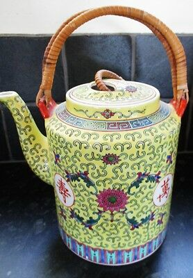 Retro Vintage Classic Chinese Large Teapot With Cane Handles And Lid