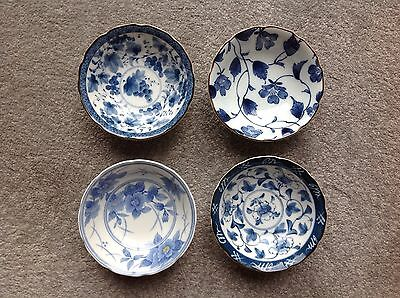 """4 Small Blue Chinese Looking Bowls  (4"""" W) All Different-Unknown Stamp On Backs"""