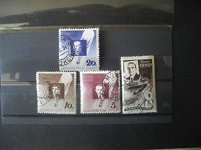 Stamp Aviation Russia 1934/5 x4 used