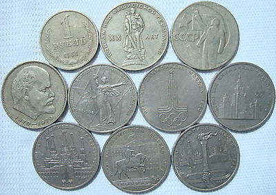 Rouble USSR (CCCP) Russia Soviet Union Commemorative & Olympic Coins