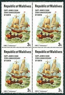 MALDIVE ISLANDS 1978 3l SG764 MNH FG James Cook Hawaii Discovery Anniv a #W28