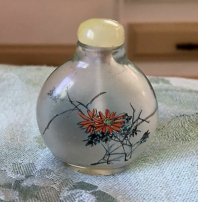 Antique Chinese Snuff Bottle Hand Painted  Glass Snuff Bottle With Lid/spoon