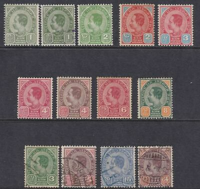 1899-1904 Thailand/Tailandia - SG 67/81 13 values   MLH/* USED
