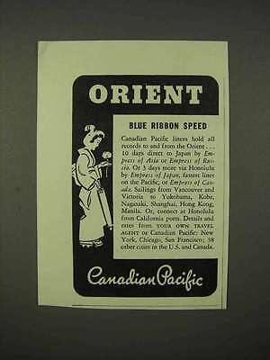 1937 Canadian Pacific Cruise Ad - Orient