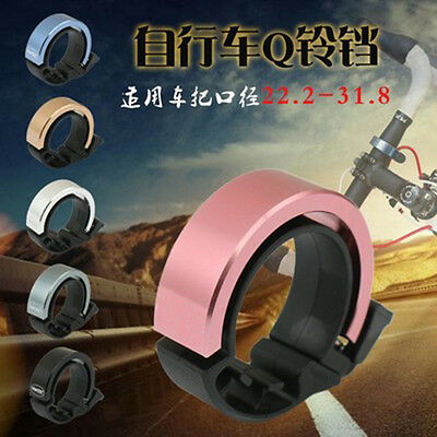 Colorful Aluminum Alloy Cycling Bicycle Bell Handlebar Ring Safety Cycling