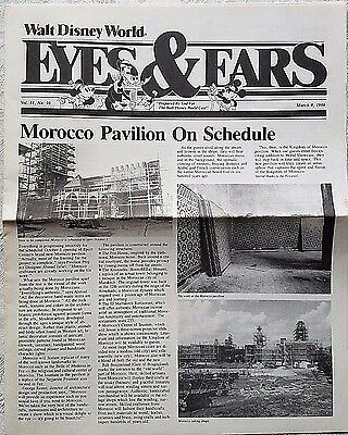 Rare Mar 1984 Disney Wdw Eyes & Ears Cast Newsletter Epcot Morocco Pavilion