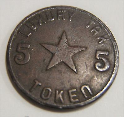 Alabama State Luxury 5 Cent Tax Commission Token