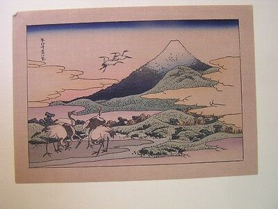 Small Antique Japanese Woodblock Print #3  From Collector's Estate