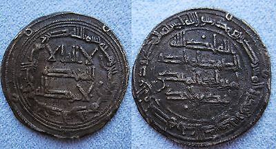 dirham andalus  unknown