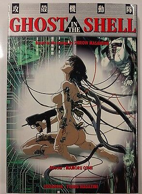 GHOST IN THE SHELL Anime Comic Directed by MAMORU OSHII JAPANESE version Colour