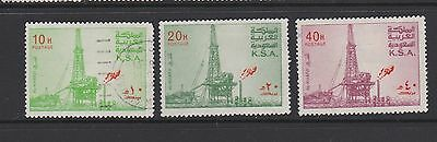 Saudi Arabia 3 stamps of 1976