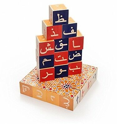 Uncle Goose Arabic Block Learning Educational Kid Basswood Cube Toy Made USA