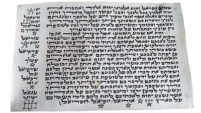 Mezuzah Manuscript Handwritten on Parchment Judaica written by Kabbalist