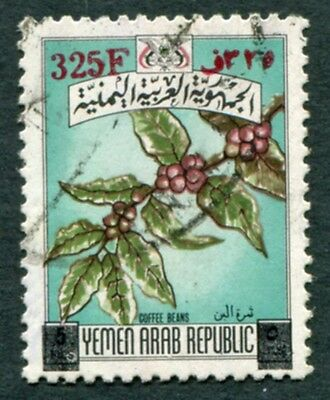YEMEN Republic 1981 325f on 5f multicoloured SG656 used NG Coffee Beans #W29