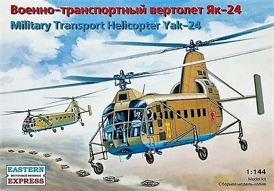 EASTERN EXPRESS 14515 - Soviet Military Transport Helicopter Yak-24 / Satz 1:144