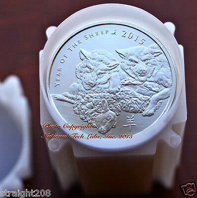 2015 Silver Shield Lunar Year of the Sheep 1 oz Silver Unsorted Mint tube