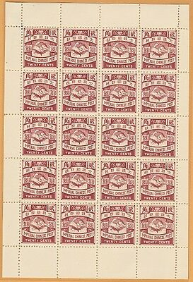 1897 Imperial CHINA Qing Dynasty Post 20c Carps stamp in Sheet of 20; Mint NH