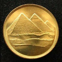 Egypt 1 Piaster AH1404-1984-Pyramids Coin In Gold