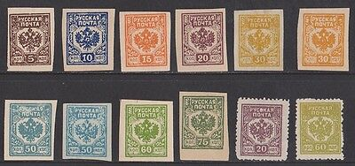 Latvia - Russian Western Army(not issued). 1919. 5k to 75k. MNH & MM. As photo.