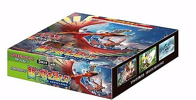 Pokemon Japanese 2017 SM3 Did You See the Fighting Rainbow Booster Box