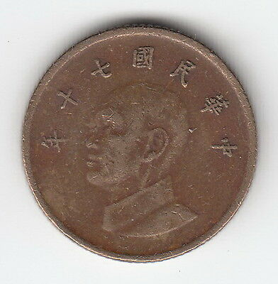TAIWAN coin 1981 1 YUAN circulated