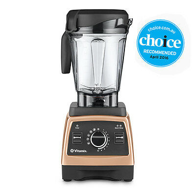NEW Vitamix Professional 750 - Copper - Original Australian Dealer