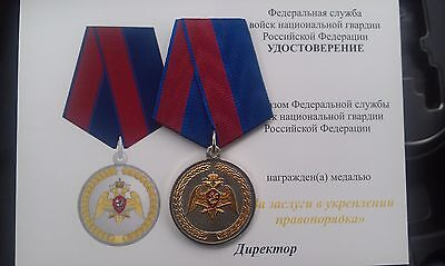 New 2017 Best Medals of Russia(ROS Guard Law and order)Federal service