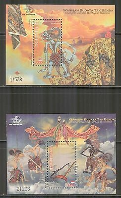 Indonesia #2235-2236, 2010 UNESCO Intangible Cultural Heritage, 2 SS1 Unused NH
