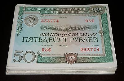 Bomd USSR russia 50 ruble 1982 50 pcs hulf Bundle