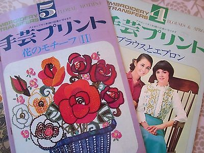 2 vintage Japanese EMBROIDERY TRANSFER DESIGNS 4 & 5 florals large format books