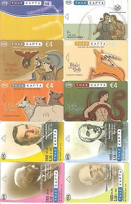 LOT of 450 sample(no code,no code and chip) Greek phonecards from 1996 to 2005