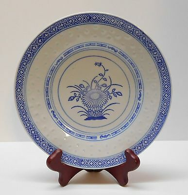 """Rice Eyes Flower Designs Plate Blue and White Porcelain Chinese 8"""" Vintage"""