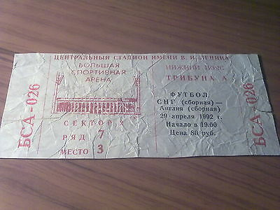 Ticket USSR Russia - England 1992