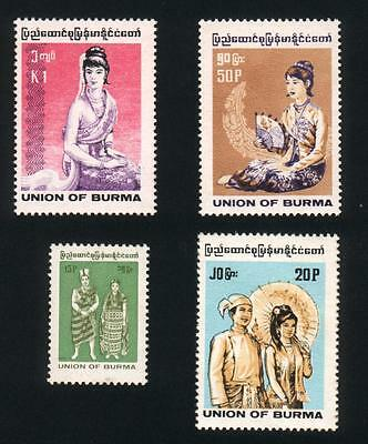 Burma STAMP 1989 ISSUED DEFINITIVE CV $130 COMMEMORATIVE COMPLETE SET,MNH,  RARE