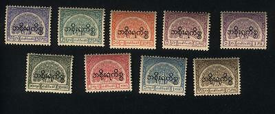 """Burma STAMP 1972 ISSUED TELEGRAPHS OFFICIAL 9 STAMPS """"SERVICE"""" COMPLETE SET, MNH"""