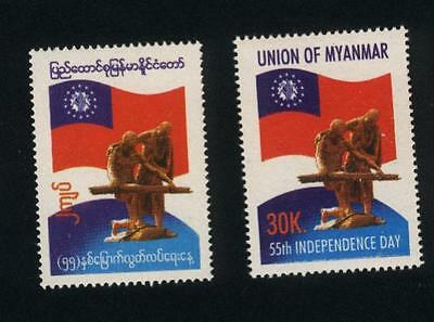 Burma STAMP 2003 ISSUED INDEPEDENCE DAY ,MNH,  RARE
