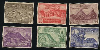 Burma STAMP 1956 ISSUED 6TH BUDDHIST COUNCIL SET, MNH, RARE