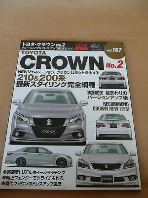 JDM HYPER REV TOYOTA CROWN Perfect Tuning & Modify Owners Bible #2 NEW Latest