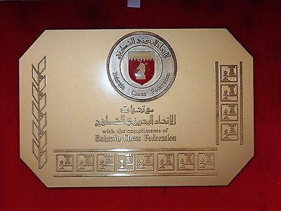 MEDAILLE/PLAQUE Bahrain Chess Federation tres grande taille (A637)