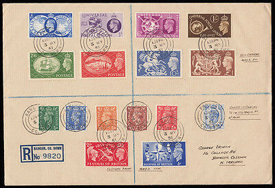 1951 Superb multi-set Festival High Values on the same First Day Cover. 318506