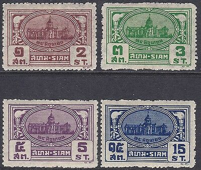 1939 Thailand/Tailandia - SG 280/284  3 values  MLH/*  3s. green UNUSED