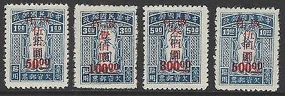 CHINA ROC TAIWAN 1948 postage due set of 4, mint MNH/LH, Chan#TPD6-9 / SG#D65-68