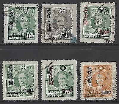 CHINA ROC TAIWAN 1948 revaluation schgs part set, VF postally used, SG#52-58