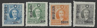 CHINA ROC TAIWAN 1948 revaluation schgs, mint MLH, Chan #75-78 / SG#51-54