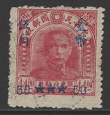 CHINA ROC TAIWAN 1950 50c on $44 silver yuan schg top value, VF used, SG#99